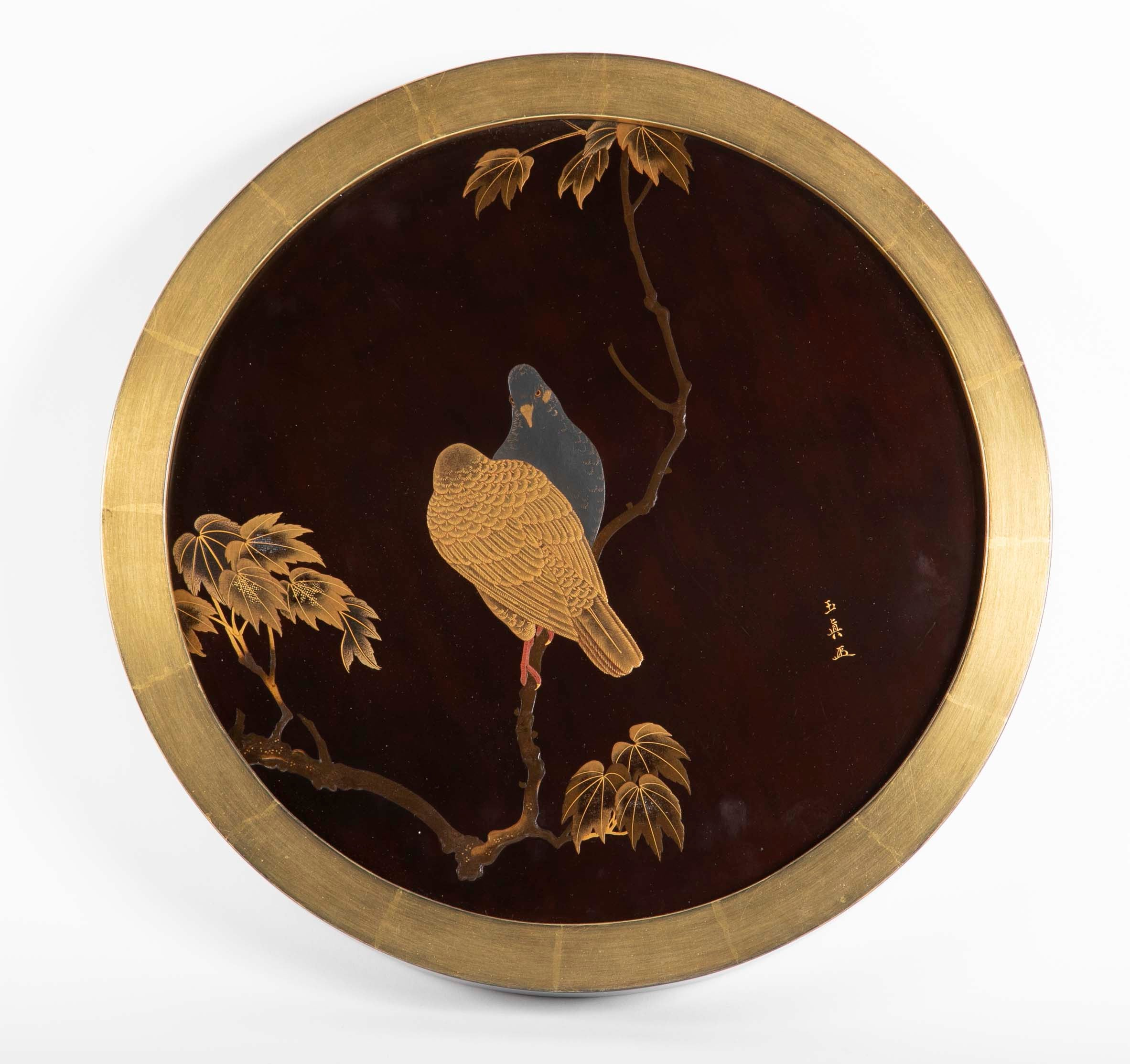 "Black Lacquer Plaque with Doves on a Maple Branch signed ""Gyokushin"""
