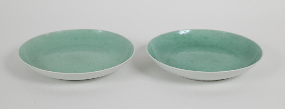 Two 19th Century Chinese Green Celadon Plates