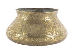 Persian Brass Engraved Pot