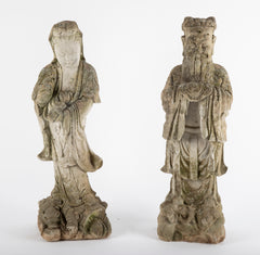 Chinese Emperor and Empress