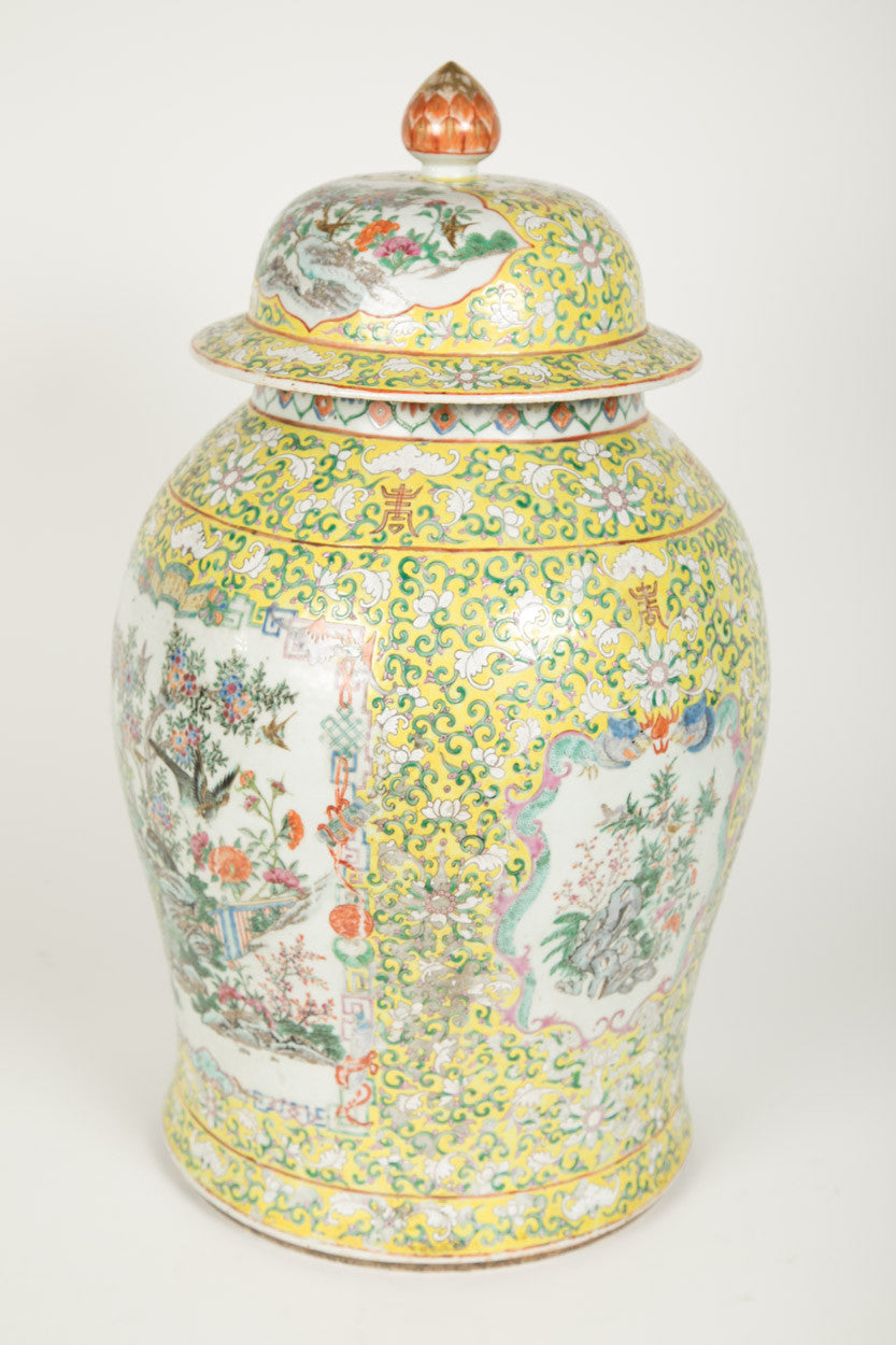 Chinese baluster vase with cover and famille rose images avery chinese baluster vase with cover and famille rose images reviewsmspy