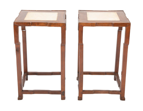 Pair 19th Century Chinese Elm Wood Side Tables