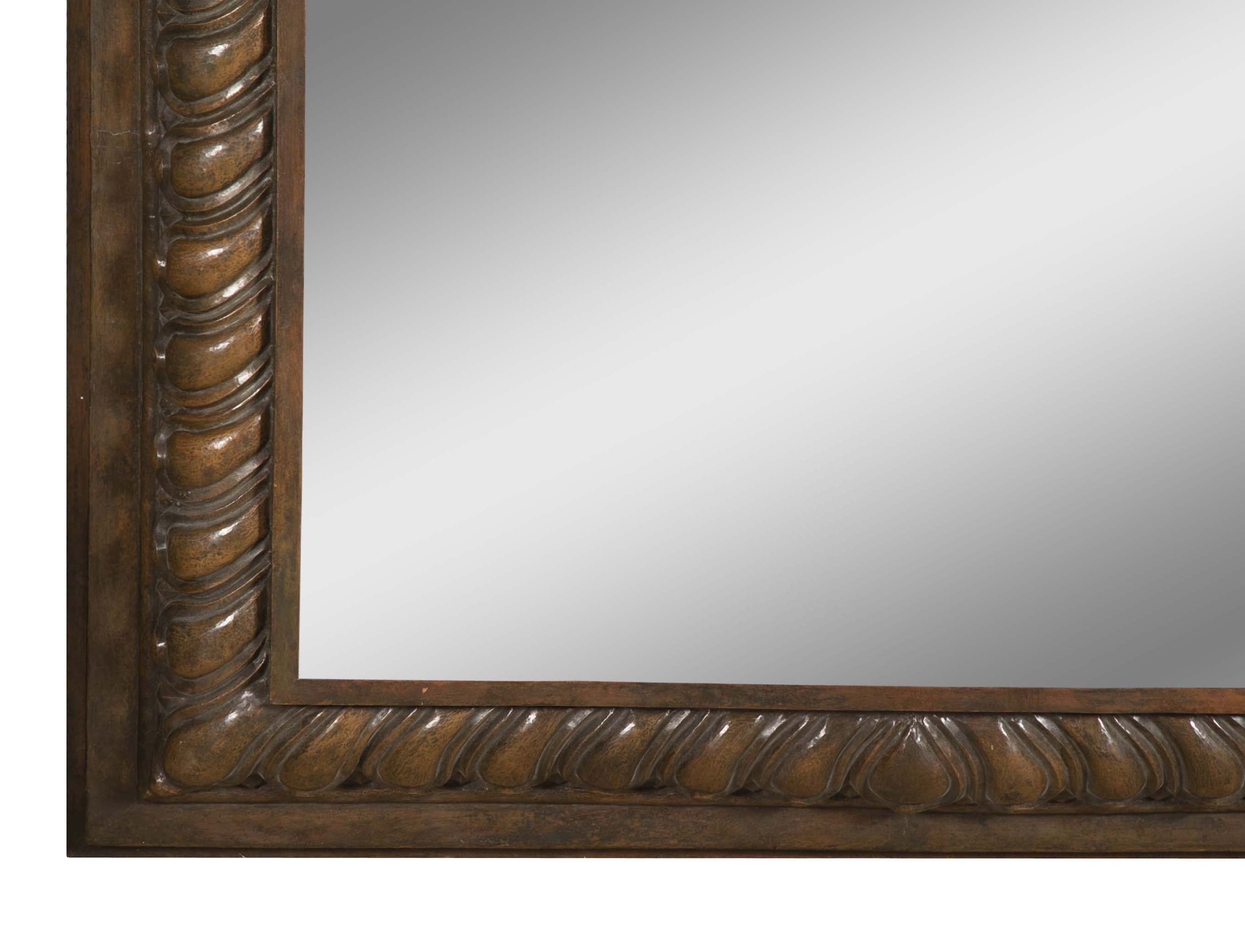 Over-Sized Copper Repousse Mirror
