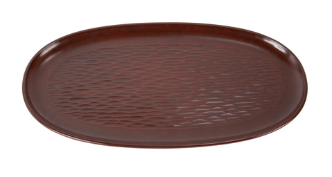 Modern Japanese Carved Dark Lacquer Tray
