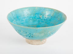 Footed Conical Form Kashan Turquoise Glazed Pottery Bowl
