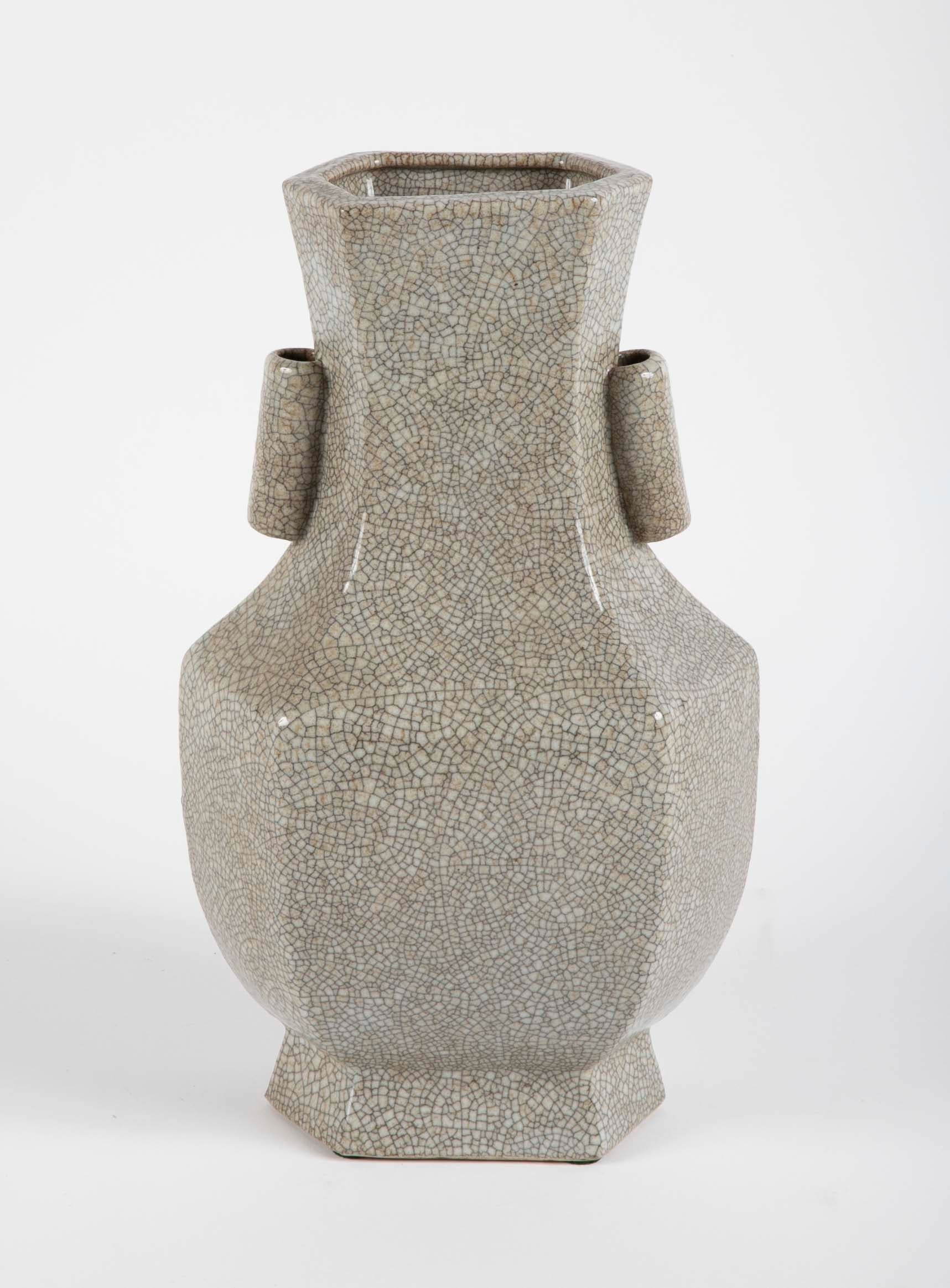 Late Qing Dynasty Gu Form Vase
