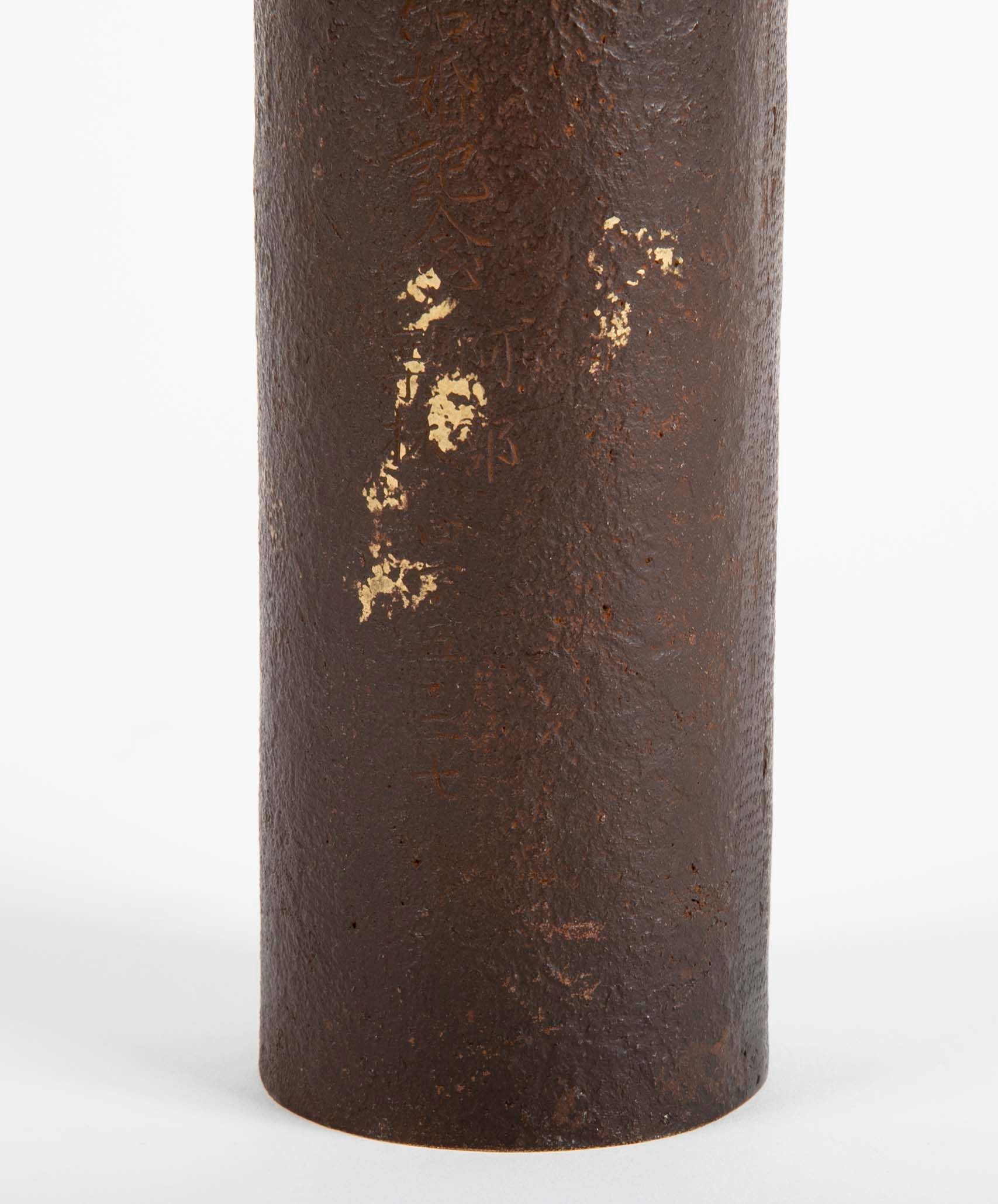 A Japanese Sleeve Vase with Gold Splashes