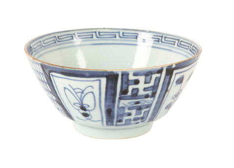 A Collection of Kang Xi Blue & White Plates and Bowls