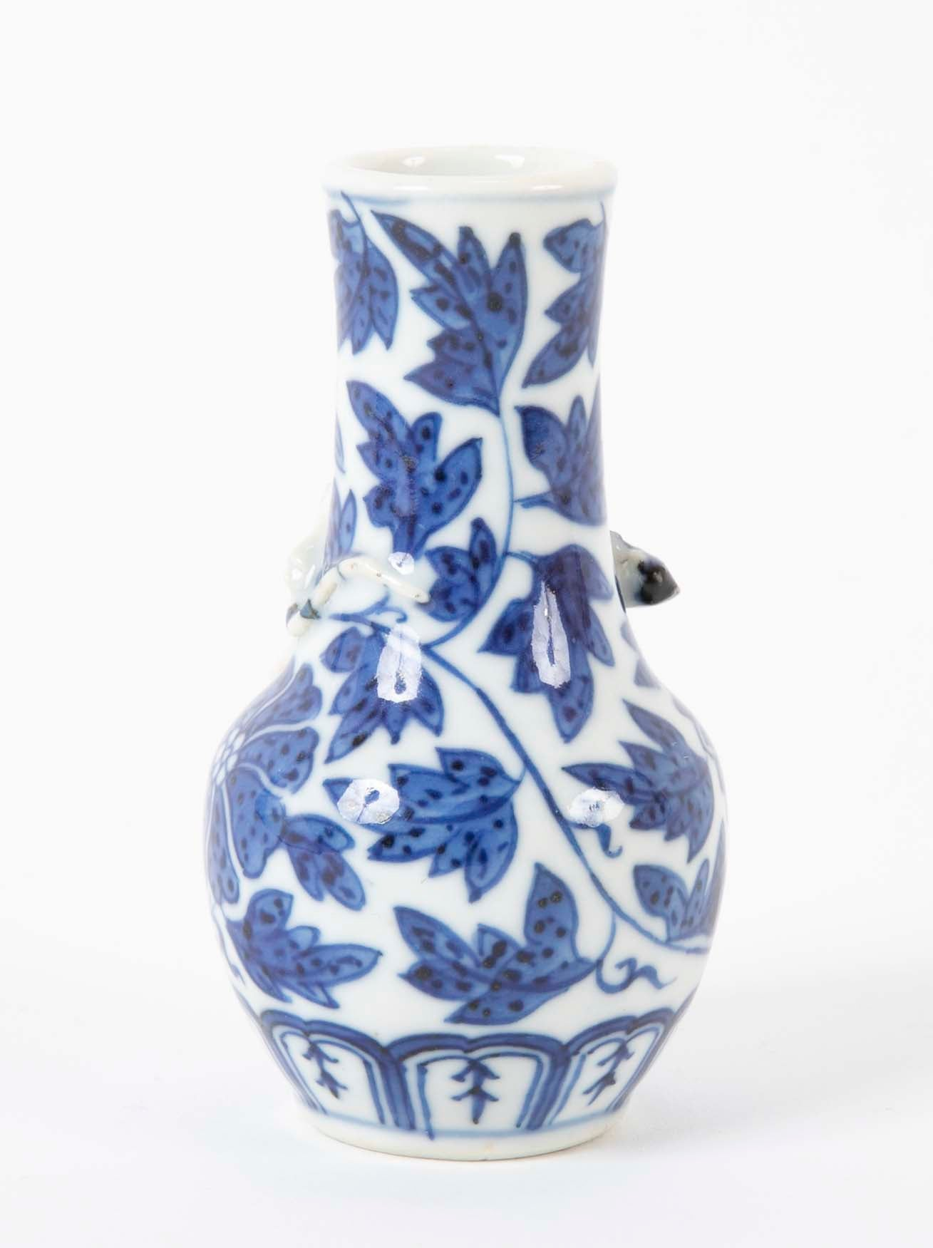 Miniature Chinese Bottle Vase