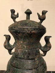 Chinese Archaistic Bronze Lidded Vessel with Bird Handles