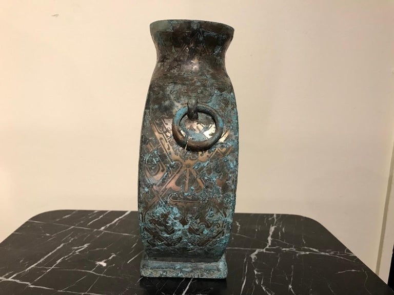 Chinese Silver Inlaid Bronze Moon Vase