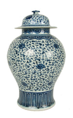 A Chinese Blue and White Porcelain Baluster Form Vase with Cover