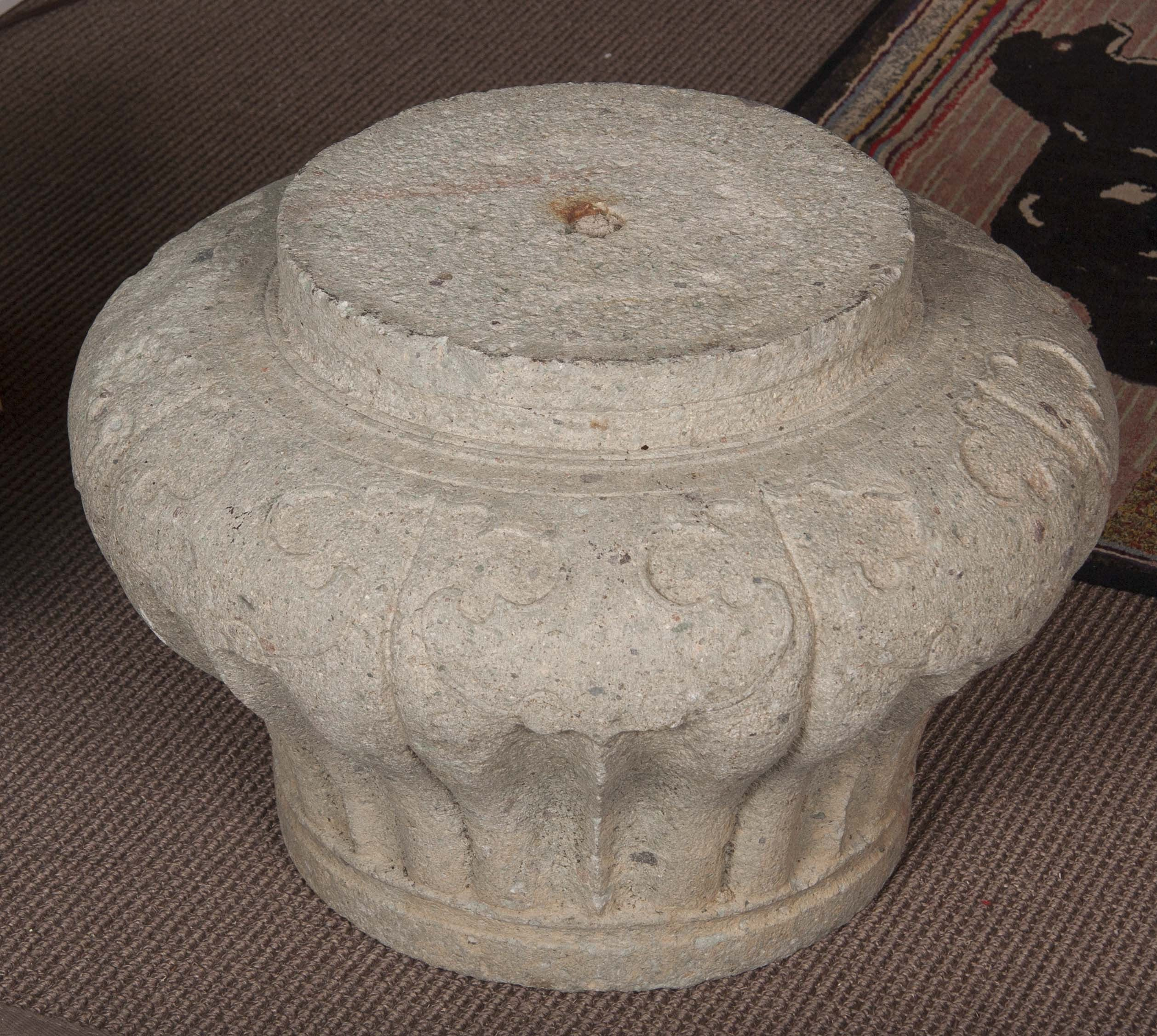 Pair of 19th Century Cast Stone Column Bases