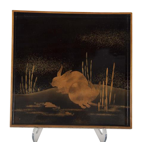 Japanese Black and Gold Lacquered Tray