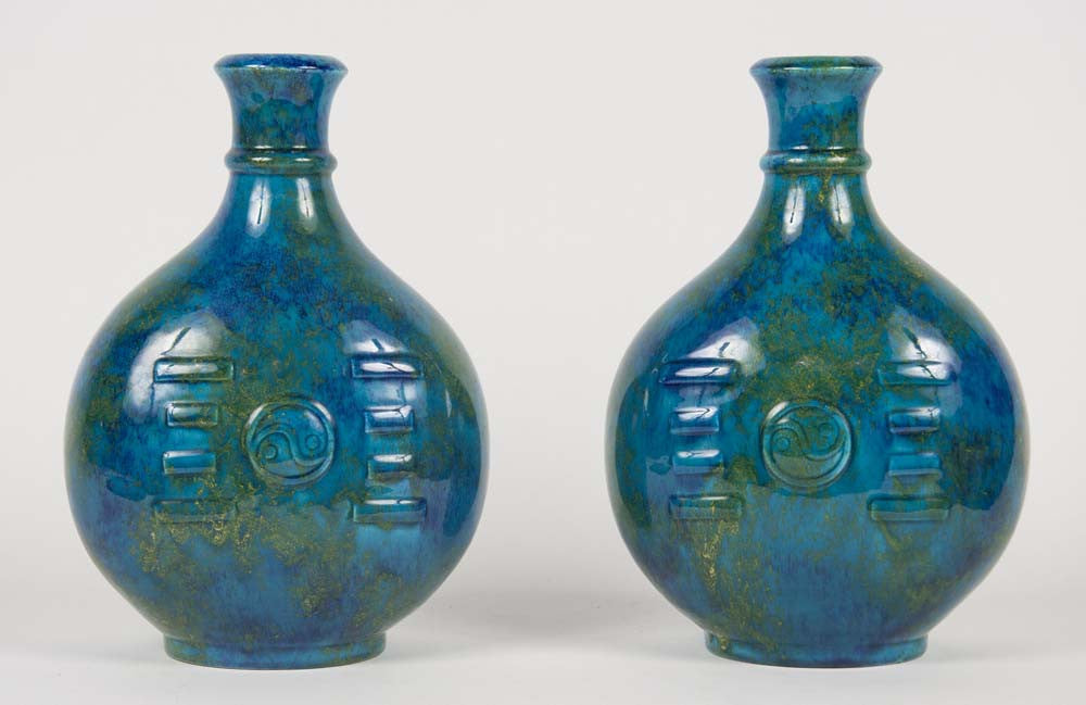 Pair Of Turquoise Sevres Vases Avery Dash Collections