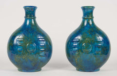 Pair of Turquoise Sevres Vases