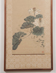 Chinese Calligraphy Scroll Painting of a Kingfisher