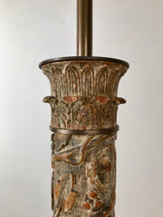 James Mont Table Lamp Carved Wood and Bronze, Signed