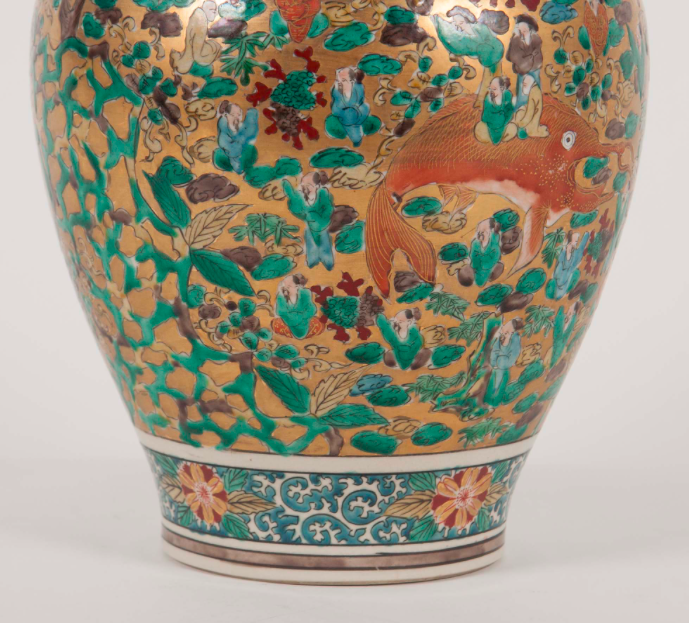 Japanese Porcelain Covered Urn