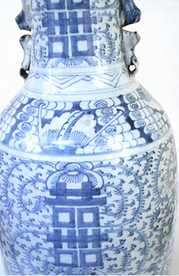 Blue and White Double Happiness Vase