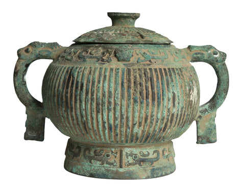 A Bronze Chinese Archaic Gui Form Lidded Bowl