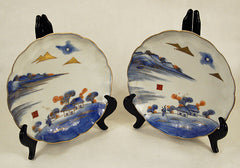 Japanese Porcelain Plates - Pair