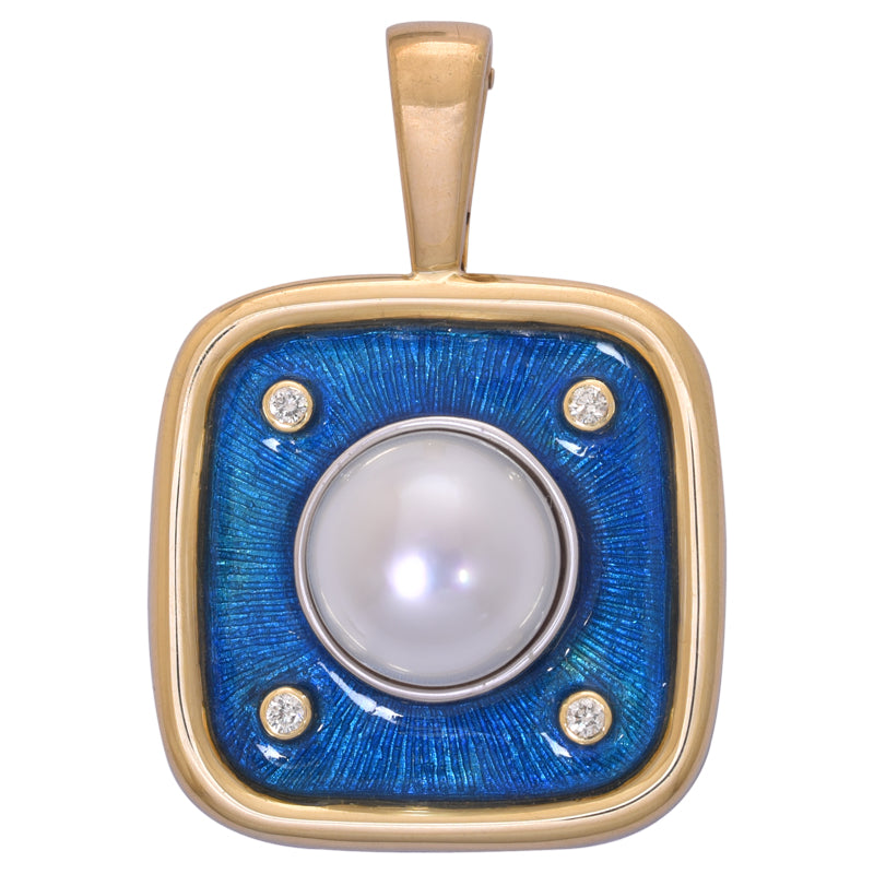 Pendant- South Sea Pearl and Diamond (Enamel)