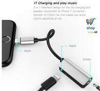 Adapter for iPhone: Headphone & Charging