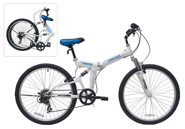 FIREFOX KOMPAC ST 6 SPEED (FOLDING) WHITE BICYCLE