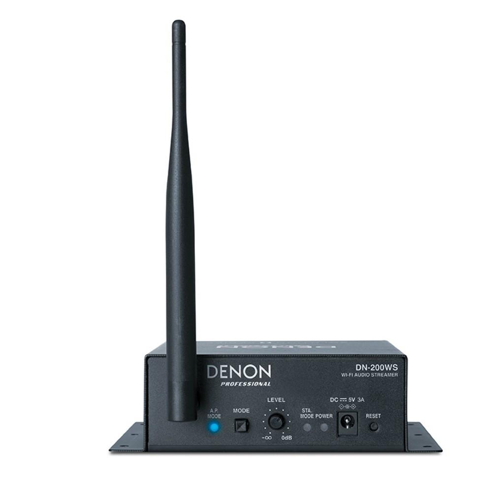 Denon DN200WS Wifi Audio Streamer-Digital DJ-DJ Supplies Ltd