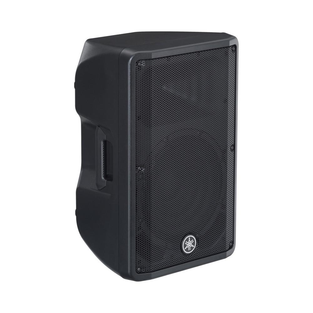 Yamaha DBR12 1000w Active Loudspeaker-Active Speakers-DJ Supplies Ltd