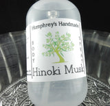 HINOKI MUSK Body Spray | Japanese Cypress | Exotic | All Natural Perfume | Room and Linen Spray | 2 oz - Humphrey's Handmade