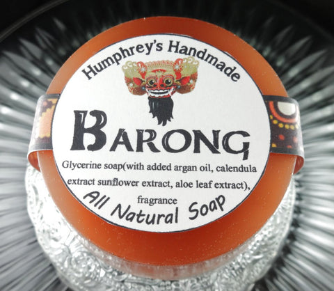 BARONG Soap | Unisex | Beard Wash | Indonesian Teakwood Scent - Humphrey's Handmade