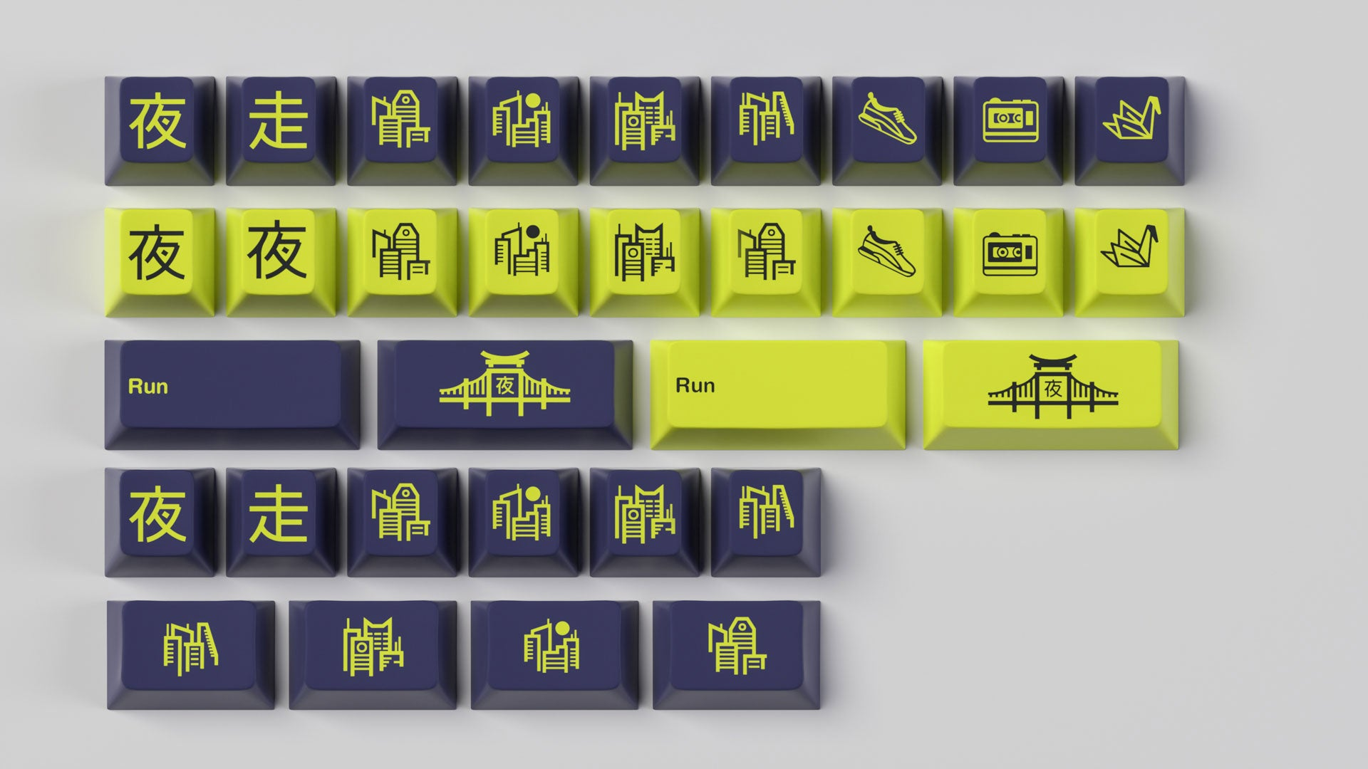 GMK Night Runner Novelties