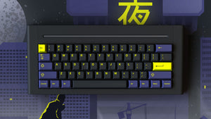 GMK Night Runner