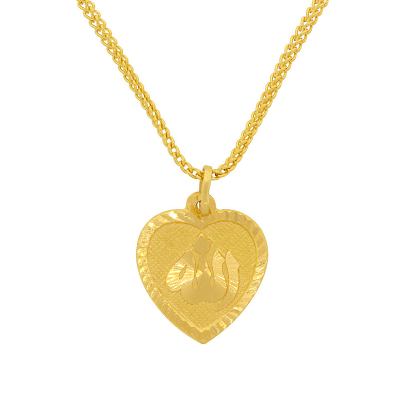 Heart-shaped Allah Pendant