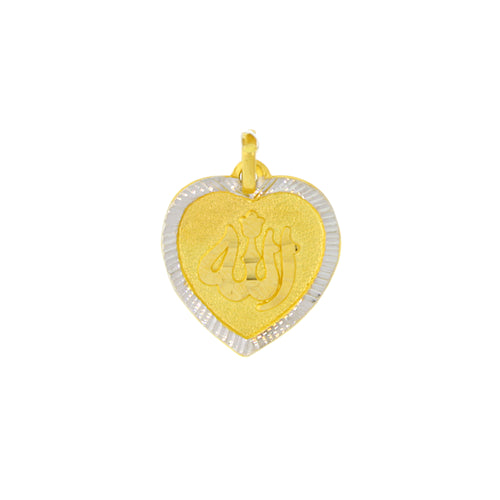 Allah Heart Shaped Pendant