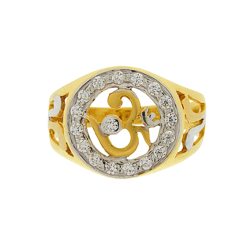 Halo Ladies Ring