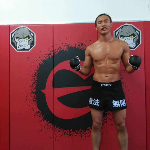 Dynasty worn by The Ultimate Fighter: China contestant Albert AC5 Cheng