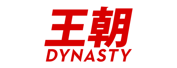 1b736595f Dynasty Clothing - Martial Arts Lifestyle Street Wear Clothing