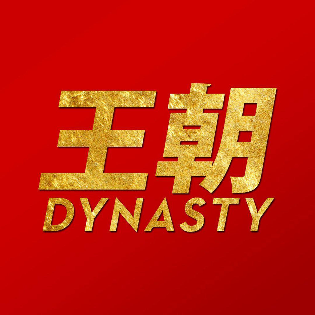 Dynasty Lucky Red Pocket - $88-Limited Edition / Special - Dynasty Clothing MMA