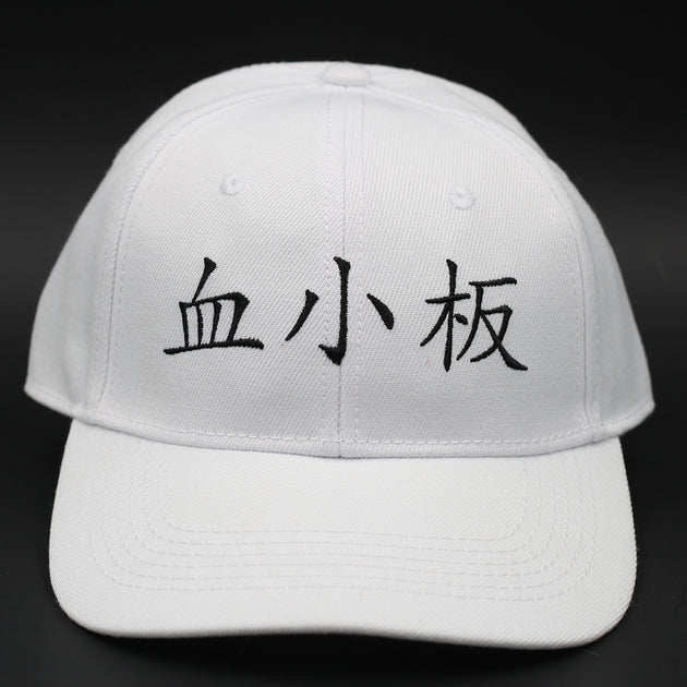 Cells at Work Platelet Hat
