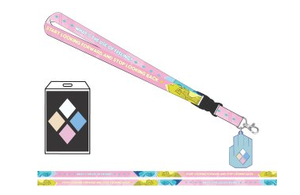 Diamond Authority Lanyard