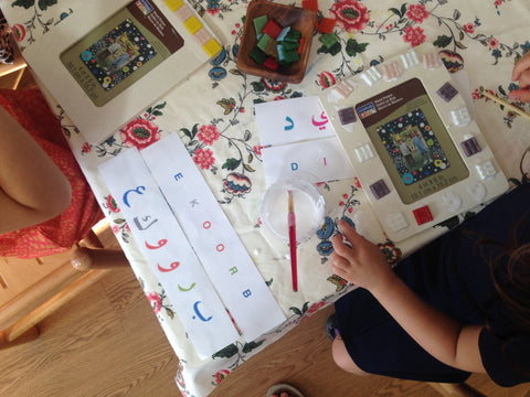 The original craft activity at my daughter's school when I was teaching the kids about Moroccan culture and the holiday of Ramadan. The kids had to find their name in Arabic letters (which go from right to left) before gluing tiles on their picture frame.