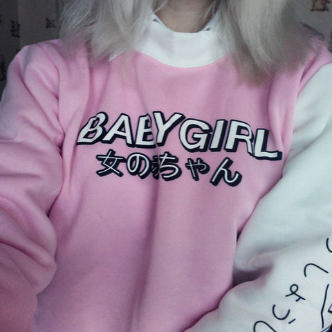 Harajaku BABYGIRL Pullover Sweatshirt PS1102 [PNK/WHT/BLK Available] - KAWAII COLLECTIONS