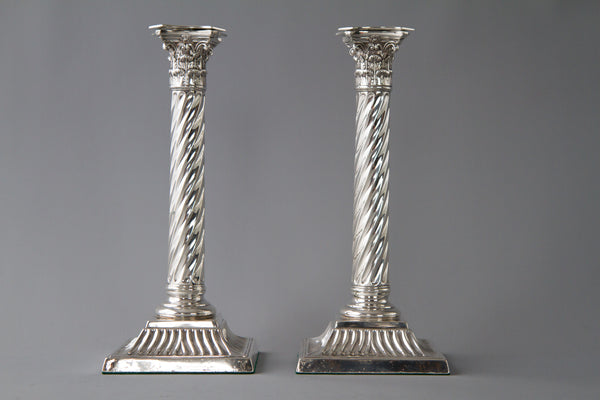 A Very Good Pair of Victorian Silver Candlesticks, London 1887 Martin, Hall & Co