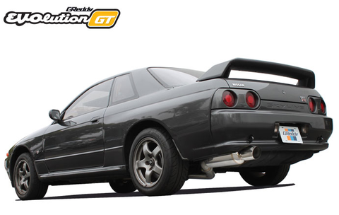 GReddy Evolution GT - 89-94 Nissan Skyline GTR