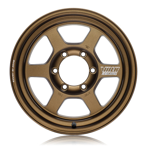 Volk Racing TE37X Progressive - 16""