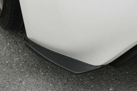 ChargeSpeed Bottom Line Rear Aprons/Spats (CFRP) - 2013-2016 Scion FR-S (#005270C)