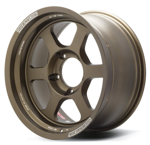 Volk Racing TE37XT M-Spec - 18""